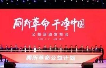 中国卫浴界四大巨头 未来谁会有希望跟TOTO抗衡?赤水